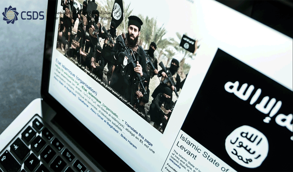 The Internet: Attracting Youth to Terrorist Networks