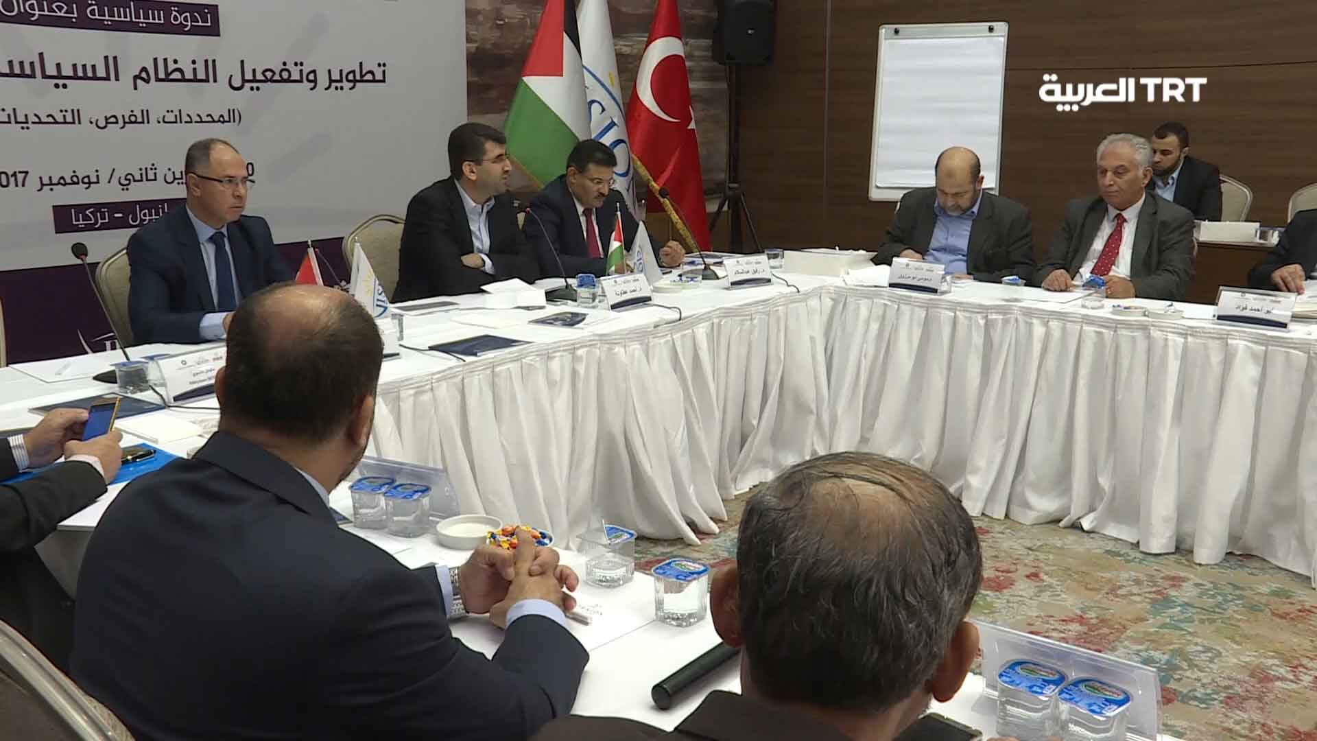 Developing and implementing a united Palestinian political regime