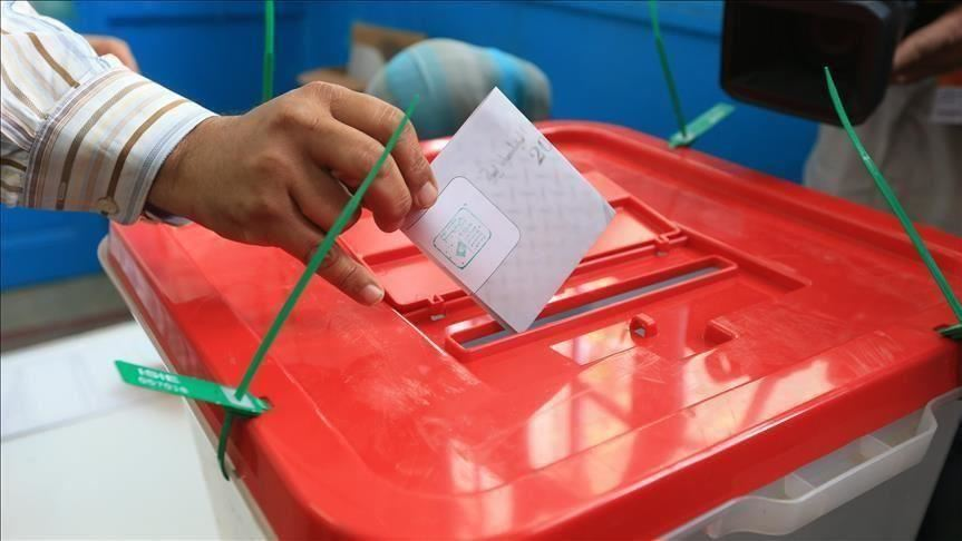 Municipal Elections and the Future Political Landscape in Tunisia