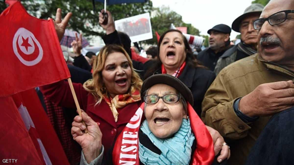 ANTI-AUSTERITY PROTESTS IN TUNISIA: ROOTS AND IMPLICATIONS