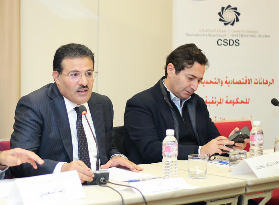 Specialized workshop on the diagnosis of the current economic situation and prospects for the future