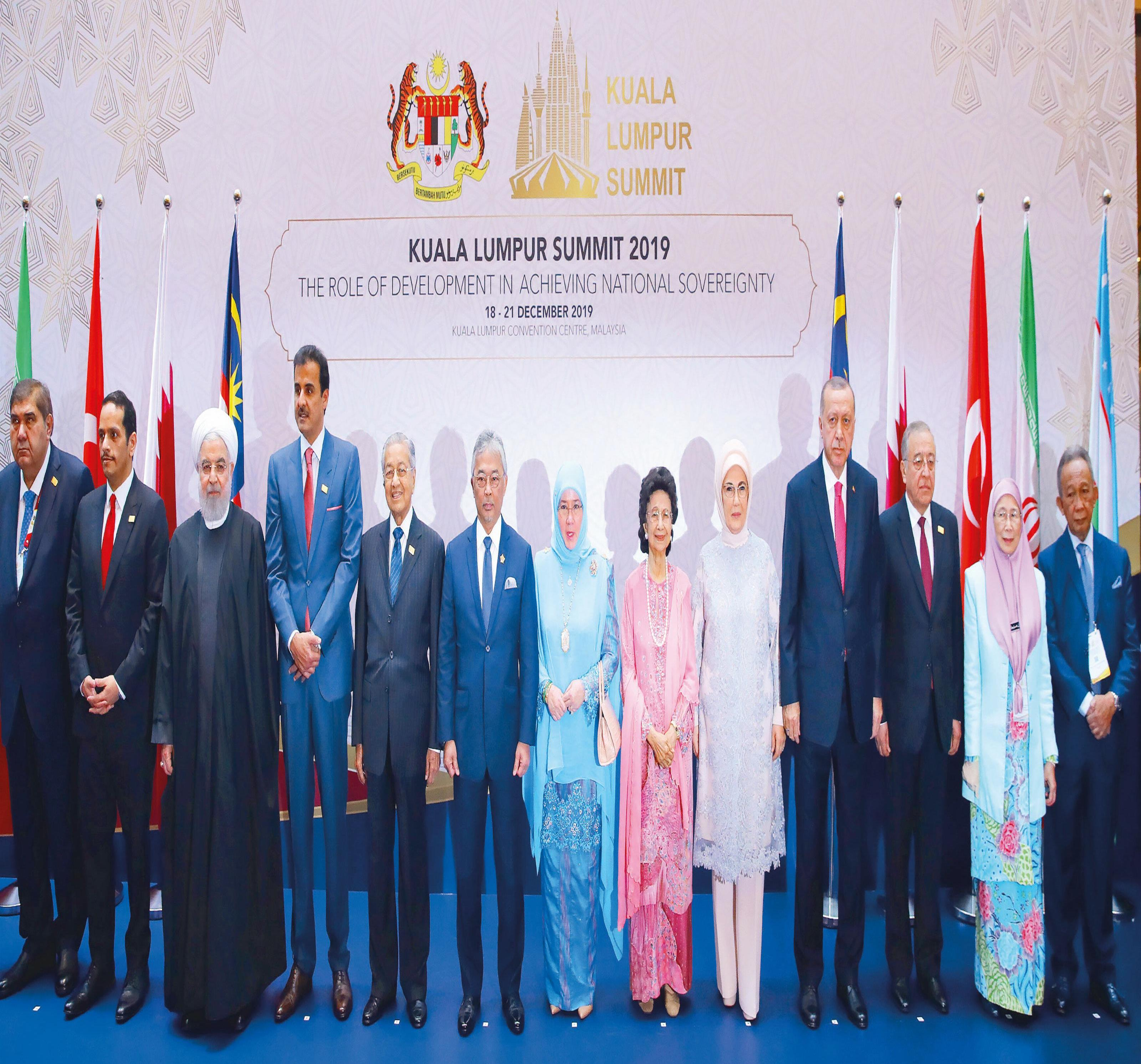 Kuala Lumpur summit: The transition from oil to technology