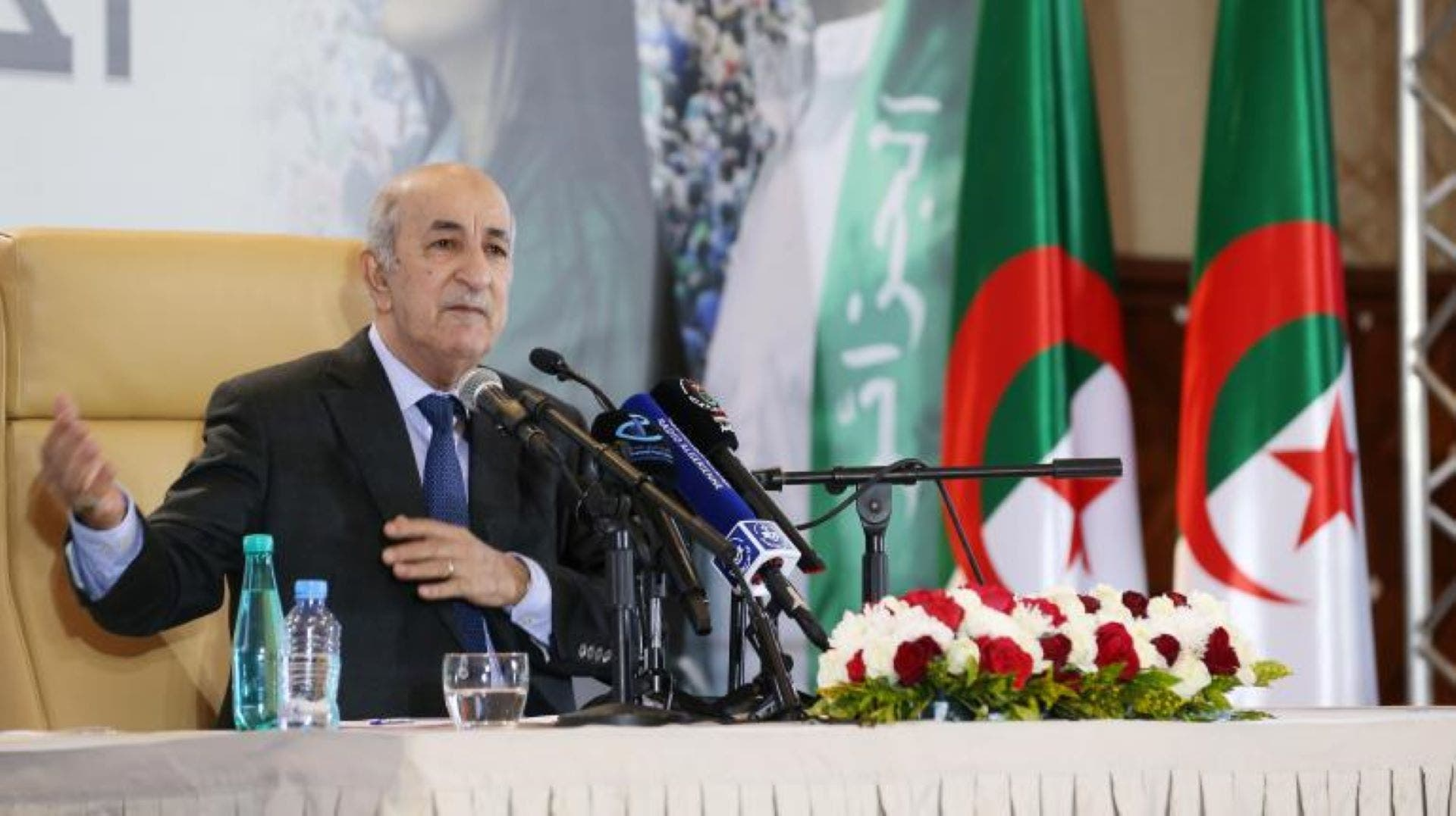 The 'New' Algerian Foreign Policy: A Manifestation of Change